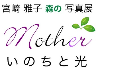 motherPhotoex.jpg